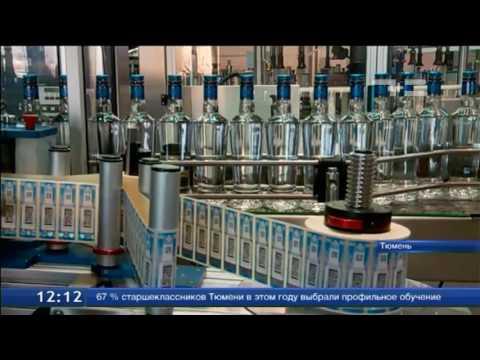 25 лет на рынке алкогольной продукции