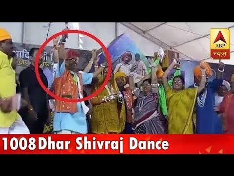 1008 Dhar Shivraj Dance | ABP News