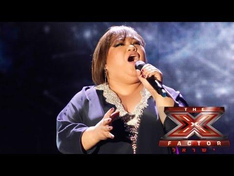 ישראל X Factor - רוז פוסטאנס - Bohemian Rhapsody