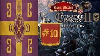 Crusader Kings 2: Holy Fury - Impero Bizantino [ITA] #10