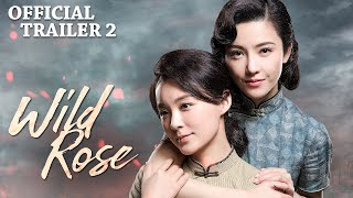 ✨I Hate My Best Friend✨ Wild Rose | Official Trailer 2 (Chen Xiao, Yang Zishan)