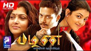 Pazhani   Bharath , Kajal Aggarwal   Khushbu Sundar   2008   Tamil Super Hit Full Movie ....