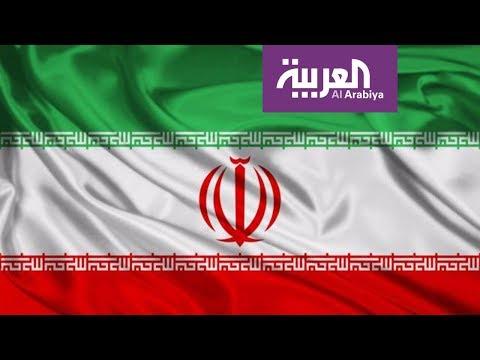 تحذيرات دولية من تراجع حاد في اقتصاد #إيران خلال العام القادم  - نشر قبل 14 ساعة
