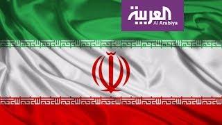 تحذيرات دولية من تراجع حاد في اقتصاد #إيران خلال العام القادم