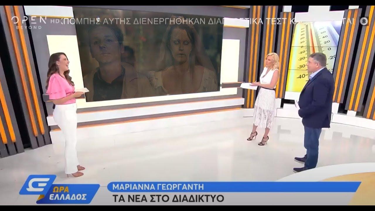 Κάποιος ξύπνησε στραβά 😂 | Τρίτη δόση εμβολίου και ζόμπι στην Κρήτη ! 😱