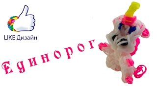 """""""Единорог""""- фигурка из резиночек на станке. Видеоурок #39"""