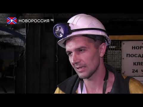 СП «Ровенькиантрацит» - это жизнь и будущее ЛНР