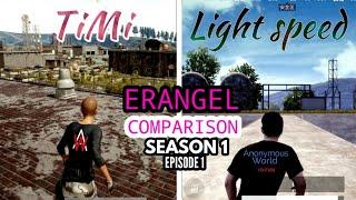 PUBG Global vs PUBG  timi - Erangel comparison