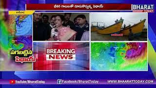 Face To Face With Kakinada MRO Over Phethai Cyclone Arrangements | Latest News | Bharat Today