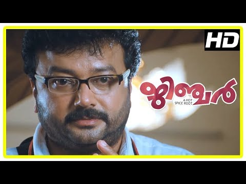 Ginger Movie Scenes | Best of Jayaram | Part 1 | Muktha George | Sudheesh | Jagadish