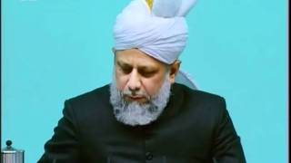 Urdu Friday Sermon 3 Feb 2006, Divine Signs of the advent of Promised Messiah