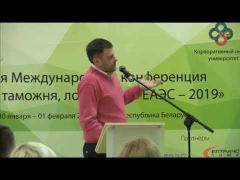 Михаил Шавернев Соотношение обязательств перевозчика и экспедитора