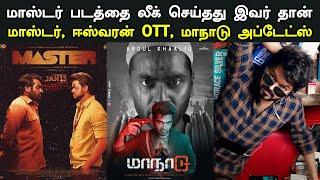 Kollywood Today | Master, Eeswaran, Maanaadu | Vijay, Silambarasan | Trendswood