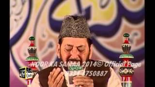 ALLAH HOO ALLAH HOO by Qari Waheed Zafar Qasmi New Naat NOOR KA SAMAA 2014