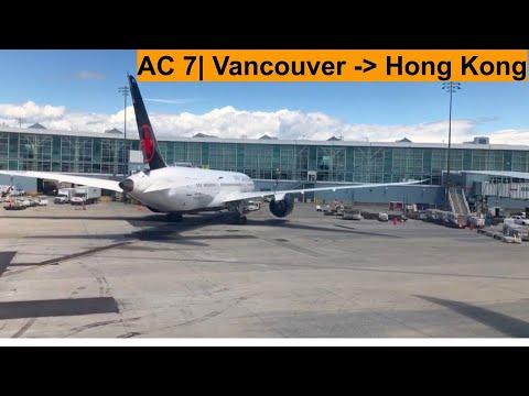 Air Canada 7  ECONOMY  Vancouver(YVR) - Hong Kong(HKG)  B77W