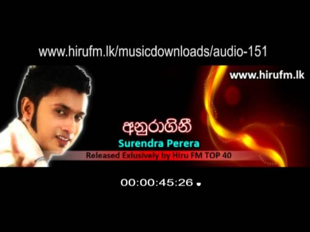 Anuragi - Surendra Pepera [www.hirufm.lk]