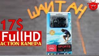 Action camera за 1000 рублей. Обзор дешевой экшн камеры с Алиэкспресс