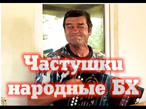 Павел Воля - Новое, аккорды, текст, mp3, видео