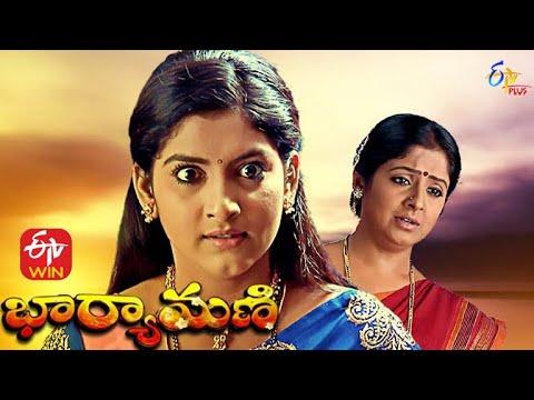 Download Bharyamani   17th September 2021   Full Episode 359   ETV Plus