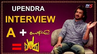 Real Star Upendra & I Love You Movie Team Special Interview - TV5 Kannada