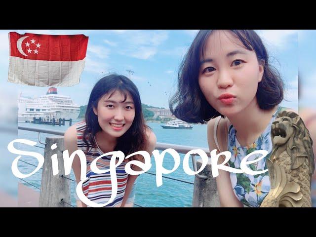 Singapore ???? ?? _ ???? ????