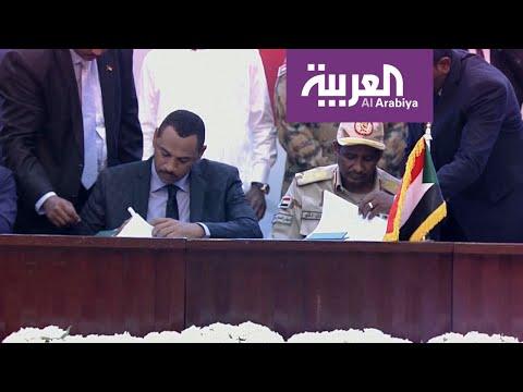 فرح السودان.. شاهد لحظات التوقيع على الاتفاق الانتقالي في السودان  - نشر قبل 4 ساعة