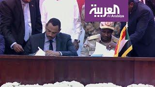 فرح السودان.. شاهد لحظات التوقيع على الاتفاق الانتقالي في السودان