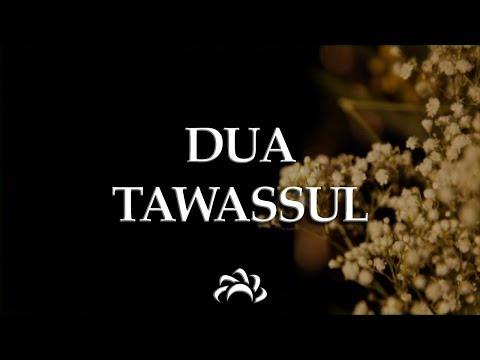 Dua Tawassul | دعاء توسل