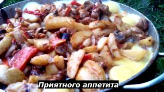 Картошка с мясом на костре / Potatoes with meat on the fire