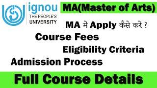 IGNOU MA(Master of Arts) | MA Admission Process | MA Course Details | Seven Learning |