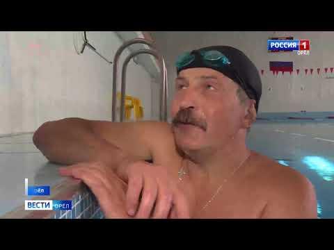 В Орле после карантина открылся бассейн на стадионе им. Ленина