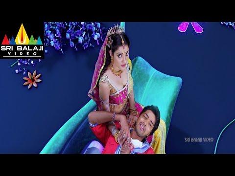 Yamudiki Mogudu Telugu Movie Part 9/13 | Allari Naresh, Richa Panai | Sri Balaji Video