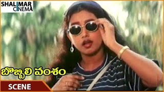 Bobbili Vamsam Movie || Puja Introduction Scene || Rajasekhar, Meena, Srihari || Shalimarcinema