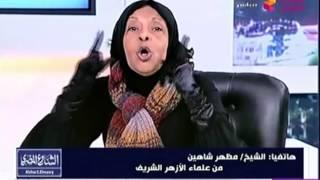 فيديو.. مشاده كلامية بين ملكة زرار ومظهر شاهين على الهواء