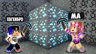 Майнкрафт но КОПАНИЕ Умножается с КАЖДЫМ РАЗОМ в Майнкрафте Троллинг Ловушка Minecraft