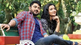 Dekh Kemon Lage - Bengali Movie 2017 - Subhashree - Soham - Prosenjit - First Look