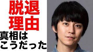 なんと関ジャニの渋谷すばるさんがジャニーズ事務所を退社しメンーから...