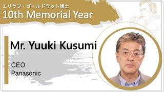 Yuuki Kusumi Panasonic CEO