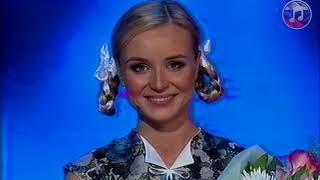 Download Полина Гагарина, Как она поразила всех впервые на ТВ Mp3 and Videos