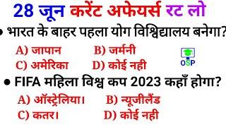 Daily Current Affairs | 28 June Current affairs 2020 | Current gk -UPSC, Railway,SSC, SBI, IBPS screenshot 1