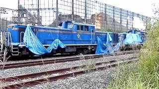 室蘭市崎守埠頭に放置されている列車 素材版