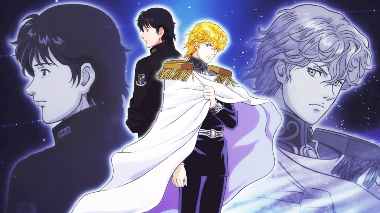 List of Legend of the Galactic Heroes episodes - Wikipedia