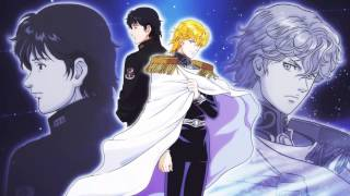 "Legend of the Galactic Heroes - ""Sea of the Stars"""