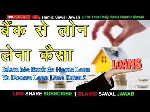 Lockdown mai Online taraveh padhna ? | Taraweh mai Quraan dekh kar padhna kaisa hai ? | A.M.Qasmi from YouTube · Duration:  2 minutes 42 seconds