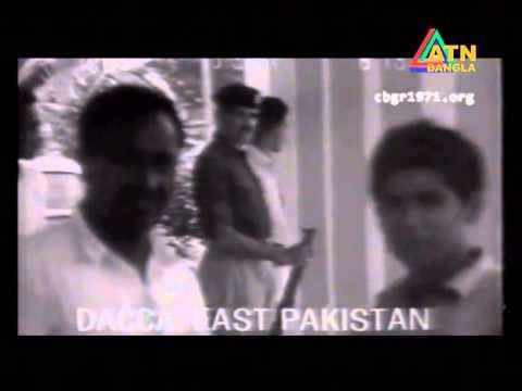 Operation Hotel Intercontinental Dhaka 1971