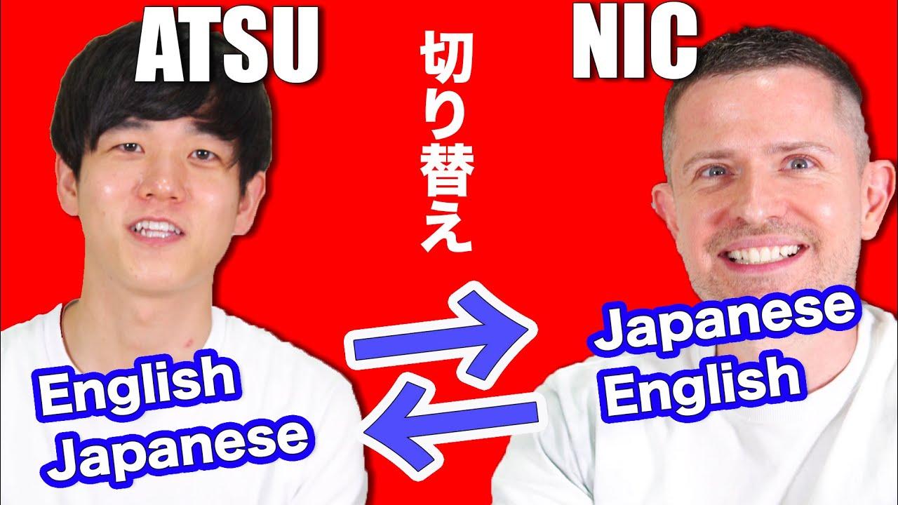日本語と英語を切り替えながら会話してみた!【atsueigoとコラボ!】