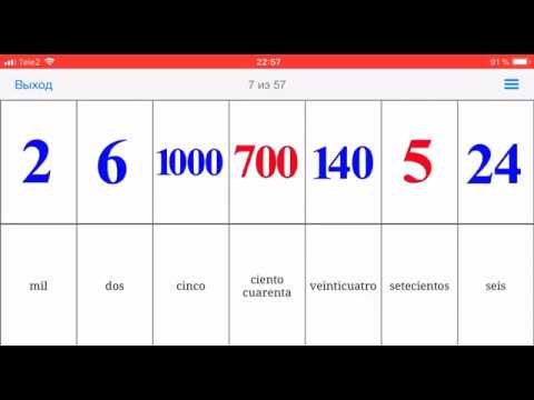 Учим цифры на испанском