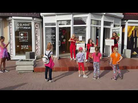 Видео Балтийск 2