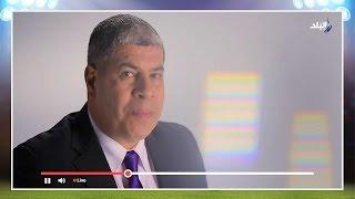 ملعب الناشئين (حلقة كاملة) مع أحمد شوبير 29/3/2017 | مع شوبير
