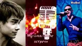 Media Channel Radio RuBel. Александр Рыбак и Витольд Петровский.
